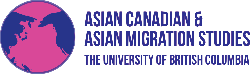 Asian Canadian and Asian Migration Studies - unit logo