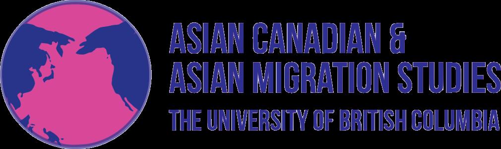 Asian Canadian and Asian Migration Studies - unit logo