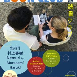 jpn-book-club_poster_final